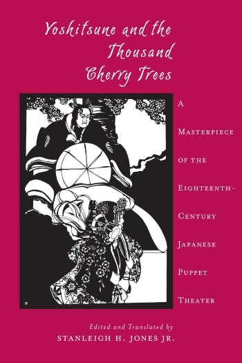 Yoshitsune and the Thousand Cherry Trees