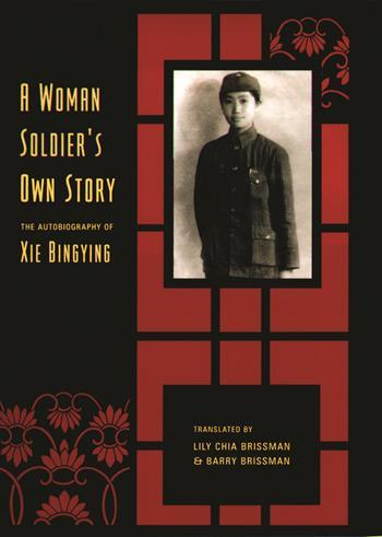 A Woman Soldier's Own Story