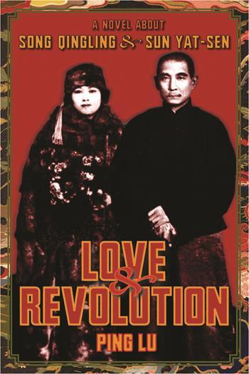 Love and Revolution