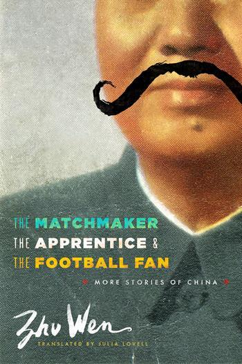 The Matchmaker, the Apprentice, and the Football Fan