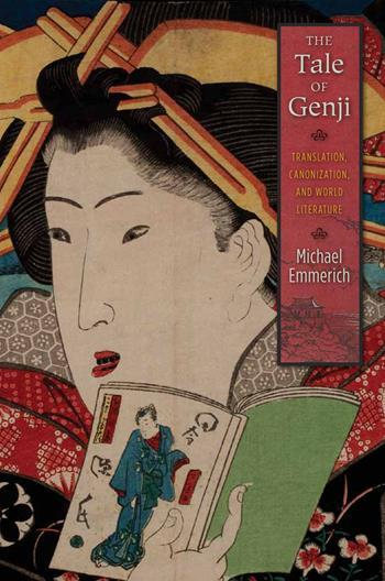 the tale of genji essay The style of writing practiced by the sole author of the tale of genji , lady murasaki shikibu, is one of increasing degrees of irony, that is, from straight.