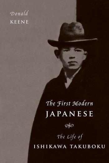 The First Modern Japanese, Donald Keene
