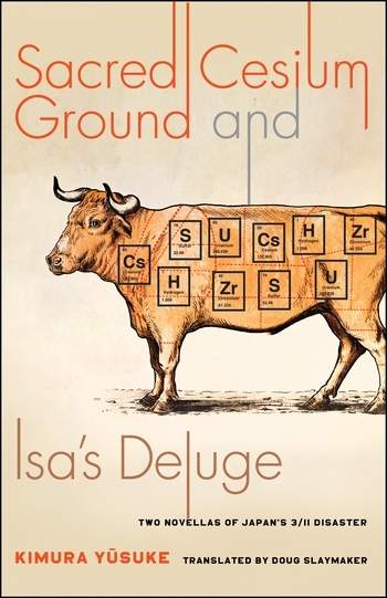 Sacred Cesium Ground and Isa's Deluge