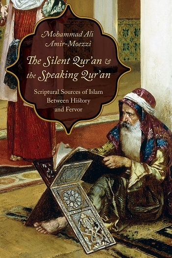 The Silent Qur'an and the Speaking Qur'an