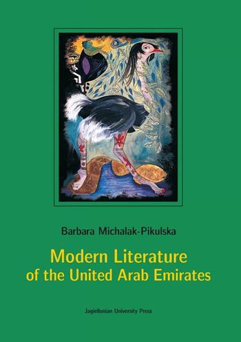 Modern Literature of the United Arab Emirates