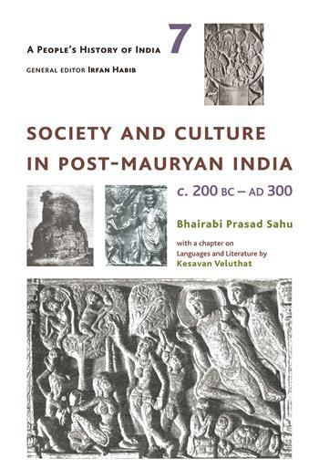 A People's History of India 7