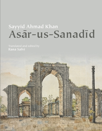 Asar-us-Sanadid