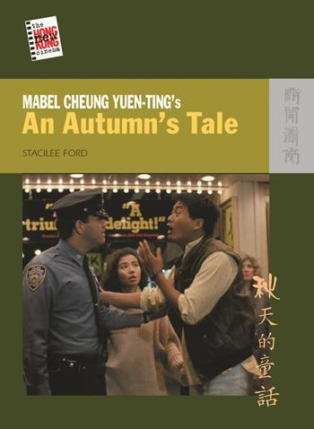 Mabel Cheung Yuen Ting S An Autumn S Tale Columbia border=