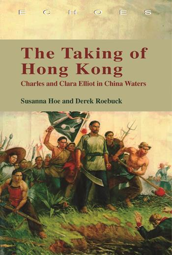 The Taking of Hong Kong