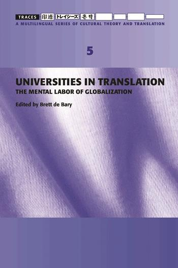 Traces 5: Universities in Translation