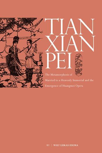 The Metamorphosis of Tianxian pei