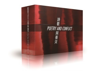 Poetry and Conflict