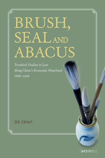 Brush, Seal and Abacus