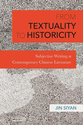 From Textuality to Historicity