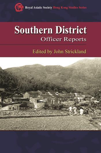 Southern District Officer Reports