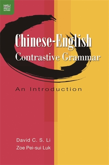 Chinese-English Contrastive Grammar